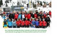 b_200_0_16777215_00_images_beitragsbilder_2012_12_weihnachstwuensche_2012.jpeg